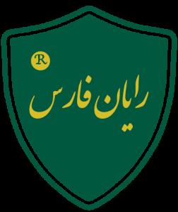 رایان فارس
